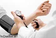 اگر فشار خون بالایی دارید ، این مطلب را بخوانید