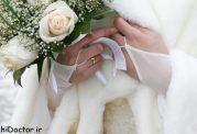 درهفته قبل از عروسی  این 5 کار را انجام ندهید