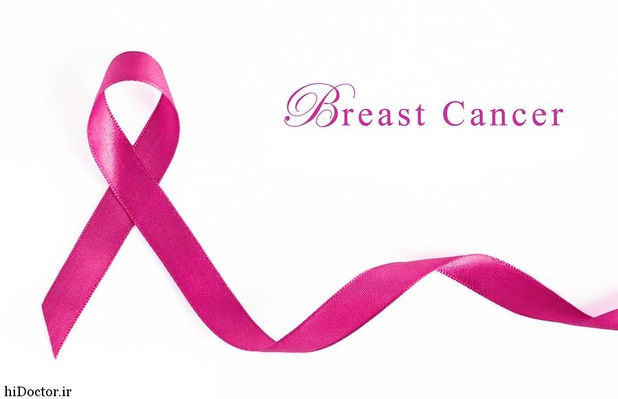 تفسیر گرید  4 بودن سرطان پستان