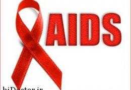 جدیدترین آمار مبتلایان به بیماری ایدز در ایران – تابستان 92