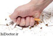 برای ترک سیگار این قوانین جدید را بخوانید