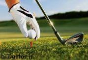 با ورزش گلف  چقدر آشنایی دارید؟