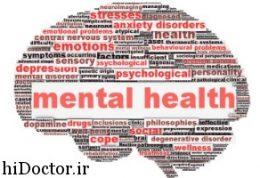 دانسته هایی درمورد اورژانس روانپزشکی