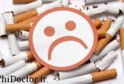 درباره ترک سیگاراین نکات عالی را بدانید