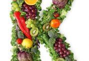 دانستنی های مهم و جالب در رابطه با ویتامین k