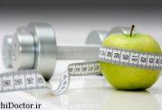 روش هایی که شما را در کم کردن وزن یاری می رسانند