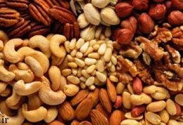آیا با خوردن آجیل می توان وزن کم کرد؟