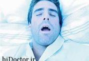 مبتلایان به «آپنهخواب» مراقب پوکی استخوان باشند
