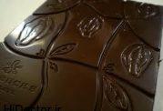 کشف  فواید شکلات تیره برملا شد