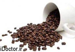 چای را زیادتر از قهوه بنوشید