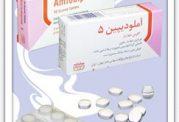 کاربرد دارو آملوديپين
