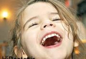 خندیدن امری ضروری برای سلامت شما