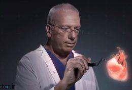 بکارگیری تصاویر هولوگرام سه بعدی در قلب