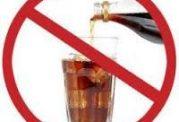 نوشیدنی گازدار با شیرین کننده مصنوعی ممنوع!