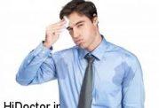 راههای درمانی داخلی و خارجی تعریق بدن!