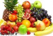 اختلاف در طعم و بوی میوه های حال با میوه های گذشته