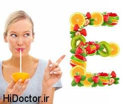 از ویتامین E جدا نشوید!