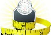 چطوری کاهش وزن را آغاز کنیم؟