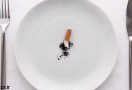 موبایل را بدست بگیرید تا عادت سیگار کشیدن را ترک کنید