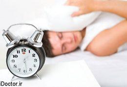 فواید خواب پس از ساعت سحرگاهی