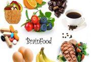 خوراکیهای محافظ مغز کدامند
