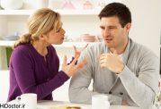 اصلی ترین نکته مشاجره زن و شوهرها