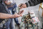 راهی تازه برای فریب دادن جوانان توسط مافیای مواد مخدر