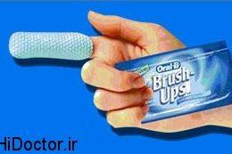 بدون نیاز به مسواک، خمیردندان و آب دندان را تمیز کنید