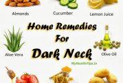 داروهای خانگی برای رهایی از تیرگی گردن