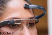 اینک عینک گوگل قادر است از ذهن فرمان بگیرد