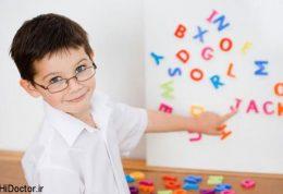 چطوری کلمات پر کاربرد انگلیسی را به بچه ها یاد بدهیم