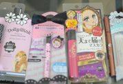 خريد انواع محصولات و لوازم آرایشی چینی ممنوع شد
