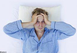 بیخوابی مزمن و پیامدهای ناگوارش