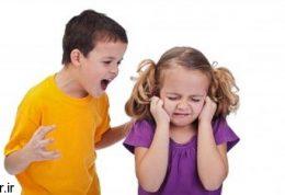 واکنش والدین در مواجهه با مشاجره خواهر و برادر