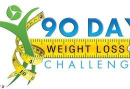 چهار گام اساسی برای کاهش وزن کلی