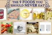 لب زدن به این خوراکی های مضر ممنوع