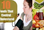 10  ماده غذایی که کلسترول را کنترل میکند