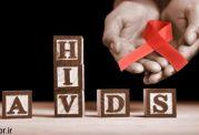 چگونه HIV باعث بیماری نقص ایمنی اکتسابی  می شود؟