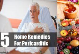 5 داروی خانگی  موثر برای درمان  پریکاردیت