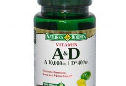 کاهش این دو ویتامین در اکثر افراد جامعه بیداد میکند