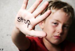 ایجاد زمینه کودک آزاری با بی توجهی به کودک