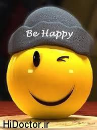 پنج راه طلایی برای شادمان شدن شما