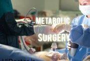 جراحی دیابت یا Ileal Interpositonچیست ؟