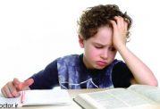 مشکل یادگیری در کودک را جدی بگیرید