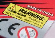 زنگ خطر برای اطفال با این اسباب بازی ها