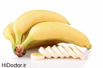 bananas opt1 - مُسَکِنهای گیاهی برای دردهای عضلانی