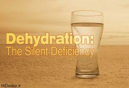 خطرات فقدان آب در بدن و عوامل ایجاد کننده آن