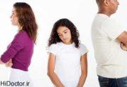 جدایی و پیامدهای بیماری زای آن برای کودک