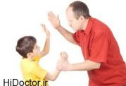 انواع تنبیه کودکان از نظر روانشناسی