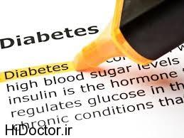 مراقب دیابت در محیط کاری باشید